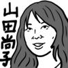 【邦画/アニメ】『リズと青い鳥』ネタバレ感想レビュー--「アニメでしか表現できないこと」を追求したうえでの、日本映画界への殴り込み