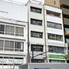 いま思えば、僕が京大に入れたのはこの小さな塾のおかげかもしれない