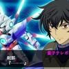 【スパクロ】ELSクアンタ/刹那・F・セイエイ - カットイン - 機動戦士ガンダム00【スパロボ】
