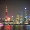 中国の北京は「帝都」、上海は「魔都」、広州は「妖都」と呼ばれている!中国の大都市の別称についてまとめてみた。