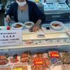 和商市場は最高だよ~北海道・きまま車中泊旅行・・・、