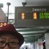 """【木曽さんちゅうは""""ぷちビッグダディ""""】第91回「ぷちビッグダディ新年度の御報告」"""