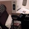 日本航空36便 ビジネスクラス シンガポール‐羽田 搭乗記 SKY SUITEⅢ編 JL36 Business Class SIN-HND B777-200ER 2017 Sep