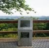 栃木市太平山への旅