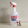 掃除に除菌に消臭に虫除け!手軽で安全な万能洗剤を教えます