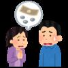 欅坂46は「欅って、書けない?」で澤部賞(MCに金品をせびる行為)をやめたほうがいいと思う。ついでに日向坂46も【欅坂46・日向坂46】