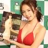 菜乃花 5月売上ランキング乃木坂46やモー娘。抑え1位に 更に注目高まる