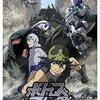【OVA】感想:アニメ(OVA)「ボトムズファインダー」(2011年)