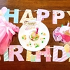 今日はうちの『シラス(猫)』の1歳の誕生日会!
