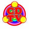 なんと倍率200倍!「CDTV年越しプレミアムライブ」の応募方法&観覧レポート!!