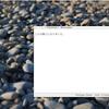 vaio type P の再始動: xubuntu14.04の初期設定2つ