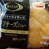 ファミマでライザップ 糖質9.5g  レアチーズシュー