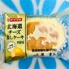 【知っていると自慢したくなる?!】ヤマザキパンの『北海道チーズ蒸しケーキ』情報まとめ