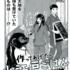 とうとう最終話! 漫画「作ってあげたい小江戸ごはん」が更新されました(第9話無料公開中)!