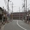 二ツ屋北(神戸市西区)