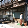 【食】埼玉小川町『有機野菜食堂わらしべ』【完全禁煙】