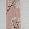 第4回「いろは会・桜」