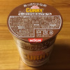 あっさり少なめカップヌードル カレー 食べてみました!カップヌードルから食べやすい量のあっさり仕上げのカレーが登場!