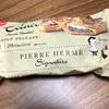 【セブン】有名店監修!栗の美味しさが満載の「ピエール・エルメ シグネチャー エクレア マロンショコラ」を実食レビュー!