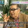 【訃報】大橋巨泉さん死去