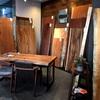 無垢材 一枚板のショールーム~ダイニングテーブル~