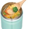 会社でランチに熱々のスープが飲める サーモス 真空断熱スープジャー 300ml JBT-300 LB