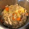 手羽元とありあわせの野菜で作るチキンスープがイケる