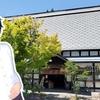 《茶々・じねんのむら飛騨高山店》絶品とろろご飯を、合掌造り建物でいただく!