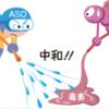 ASO高値の原因とその解釈