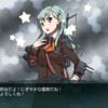 艦これ・鈴谷が来るまで5-4を…… あと、ランキング