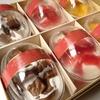 菓子香房 大阪・甘泉堂『ふるふるミルクわらびもち・6個入り3色詰め合わせタイプ』食べてみました