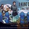 キングステイル ファイナルファンタジーXV
