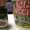 カップヌードル抹茶シーフード味は抹茶感ほとんどナシ!?とりあえずアレンジしてみた!