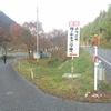 2週連続のキャンプIN梅ノ木キャンプ場