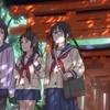 TVアニメ『いなり、こんこん、恋いろは。』舞台探訪(聖地巡礼)@伏見稲荷大社その2