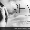 Rhye Live 2018.05.18 @Zepp DiverCity メモ