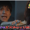 『ウチの夫は仕事ができない』6話見逃し動画無料視聴方法!司と沙也加が初の喧嘩!日テレドラマはHuluで!