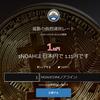 ノアコイン(NOAHCOIN) コインスイッチ(インド)上場で6月12日へ始動!?