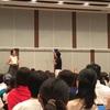 本田晃一さん名古屋講演会に行ってきた