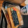 ⋆𖠚【スタバ新作】ハーブトマトとソイハンバーグのフォカッチャ 𖠚⋆