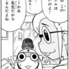 【漫画感想】少年エース8月号の「ケロロ軍曹」の感想とか目次コメントの話とか