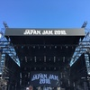 【フェス】JAPAN JAM2018(1日目:5/4)