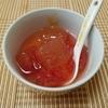 【暑い日にぴったり】黒酢梅干しゼリーの作り方。お酢で寒天固まらない?!
