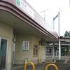 奥羽本線-34:舟形駅