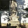 山崎菅原神社の石碑