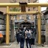 【京都】金運アップのパワースポット「御金神社」に行ってきました!!!