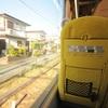 """西武 新型特急 laviewに初乗車  New limited express named """"Laview"""" for Chichibu Japan"""
