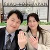ふたりを繋ぐ赤い糸(香川 高松 結婚指輪 婚約指輪 オーダーメイド)