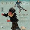 【北海道】花園スキー場 バンクドスラローム