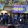 J1リーグ第14節🆚🏠横浜FM